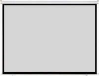 ELEKTRISCH PROJECTIESCHERM 3m x 2,2m VERHUUR