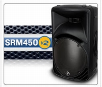 MACKIE SRM450 V2 BLACK REFURBISHED PROMO